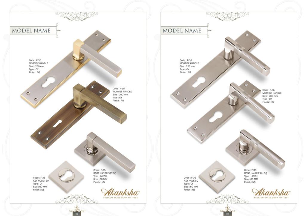 lock-1-1024x722