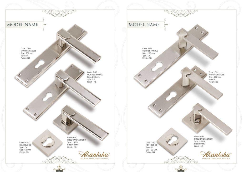 lock-10-1024x722