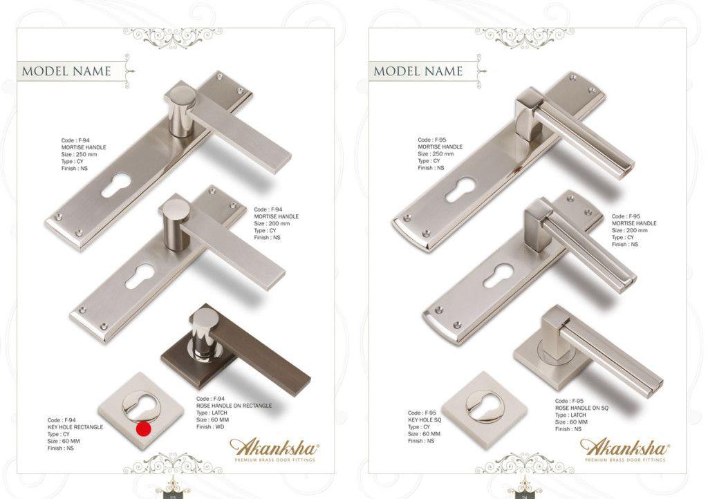 lock-12-1024x722