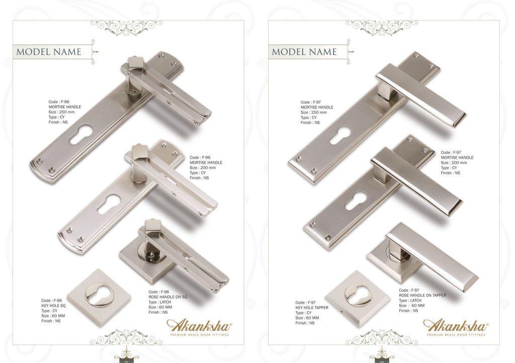lock-13-1024x722