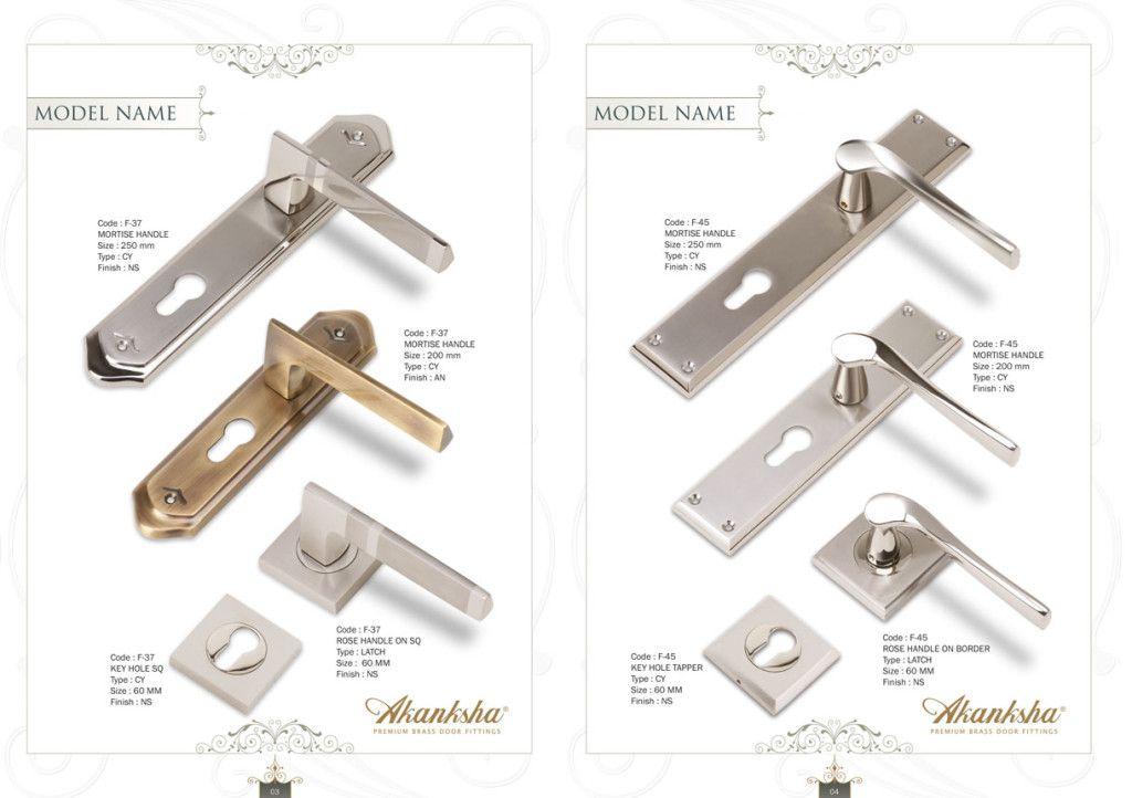 lock-2-1024x722