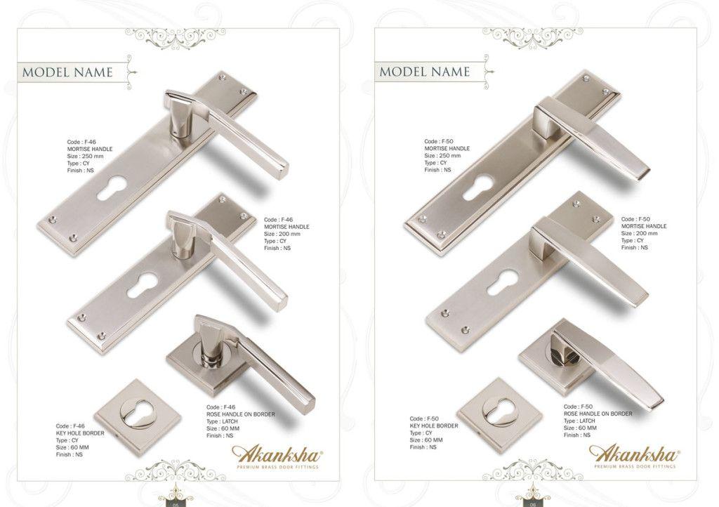 lock-3-1024x722