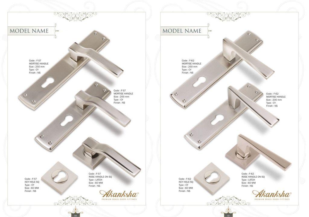 lock-5-1024x722