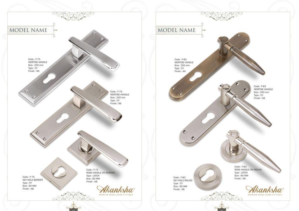 lock-7-1024x722
