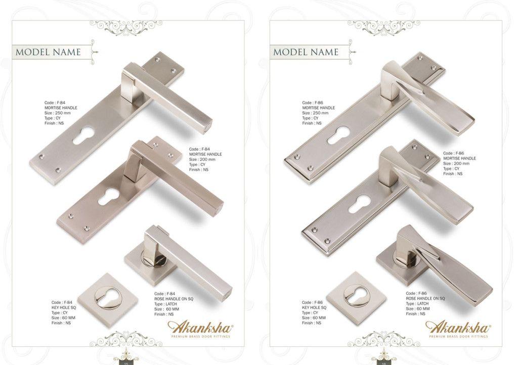 lock-8-1024x722