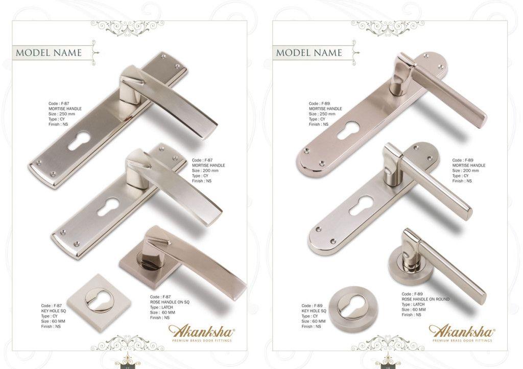 lock-9-1024x722